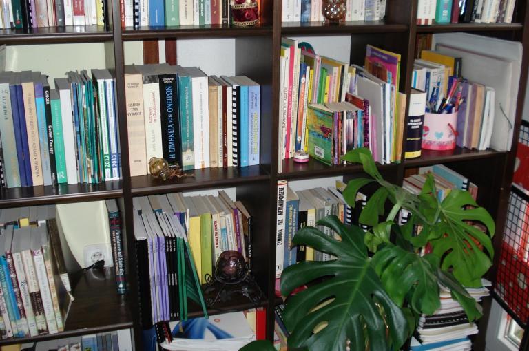 Συν – συγγραφή σε βιβλία