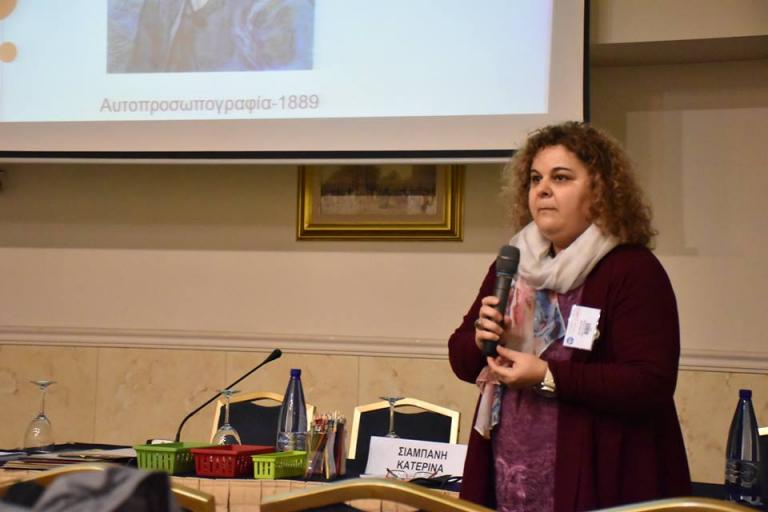 Σιαμπάνη Κατερίνα - Η Συμβολή της (εικαστικής) τέχνης στη συναισθηματική κατάσταση των ηλικιωμένων